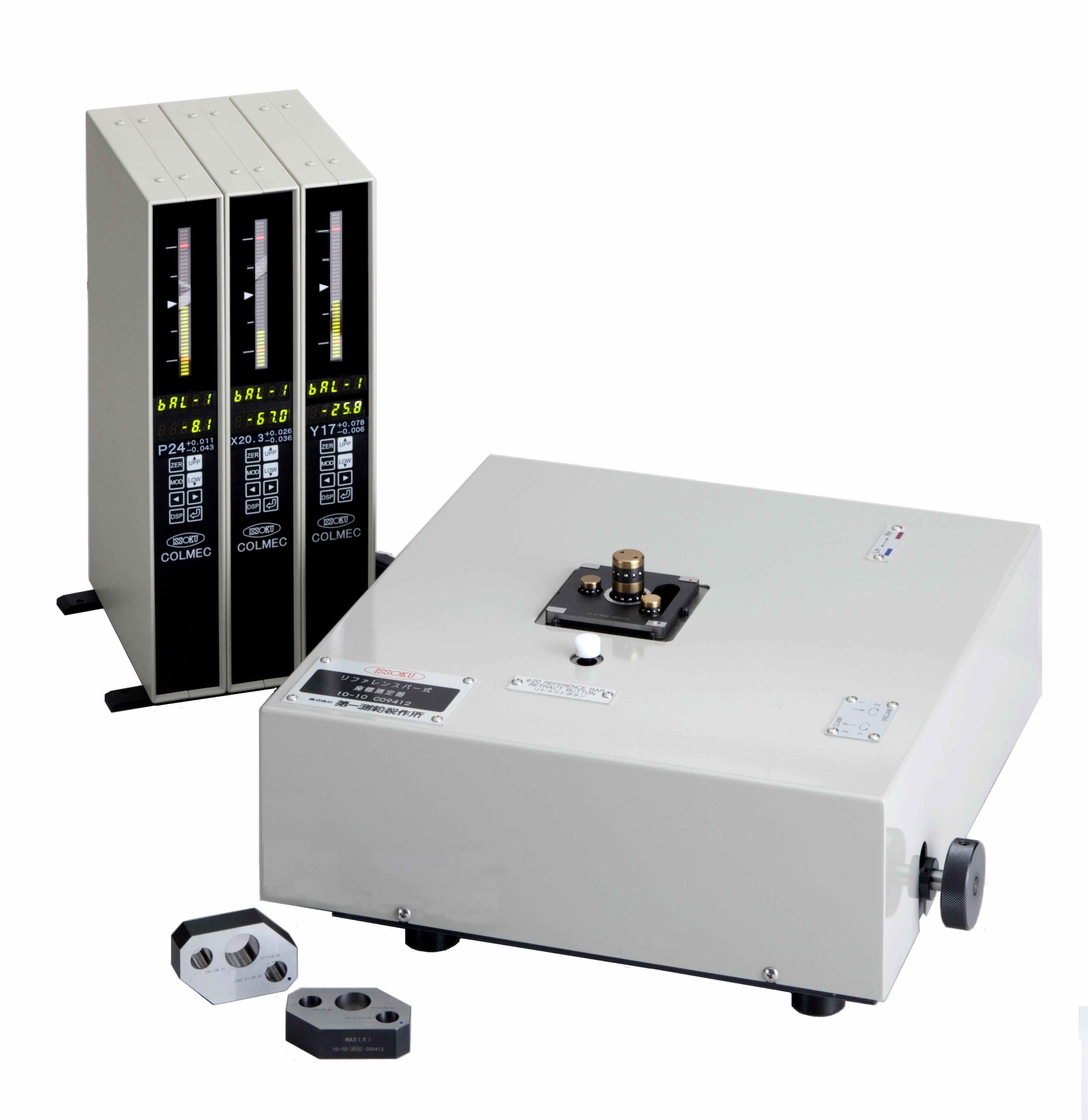 coordinate measuring machine nptel pdf