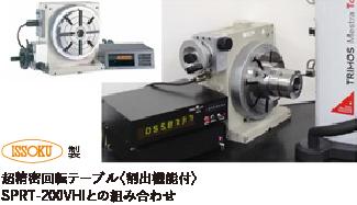 二次元測定が可能(PCD等)