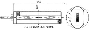 30-zumen-naikei