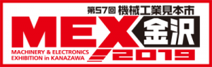 MEX2019_logo
